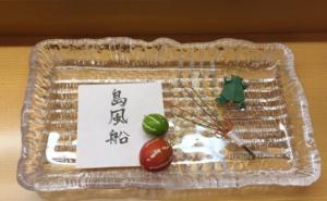 ふじ蔵2016.8.27