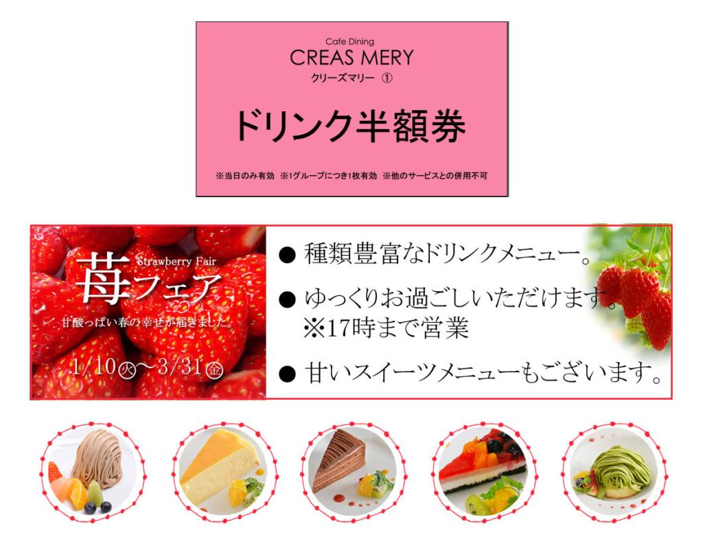 ふじ蔵POP2017 - コピー